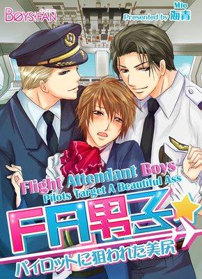 Flight Attendant Boys -Pilots Target a Beautiful Ass-