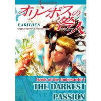 The Darkest Passion Lords of the Underworld 5