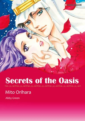 Secret of the Oasis