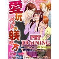 Pet Training -Taken Prisoner for 24 Hours by Virile Heartthrobs-