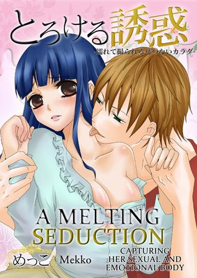 A Melting Seduction -Capturing Her Sexual and Emotional Body-