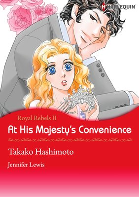 At His Majesty's Convenience Royal Rebels 2