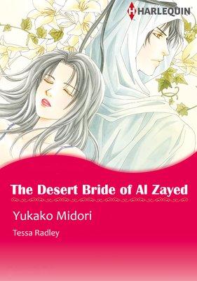 The Desert Bride of Al Zayed Billionaire Heirs 3