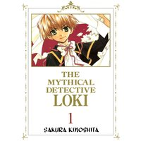 The Mythical Detective Loki (Re-Release)