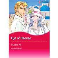 Eye of Heaven