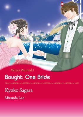 Bought: One Bride Wives Wanted! 1