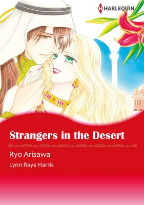 Strangers in the Desert