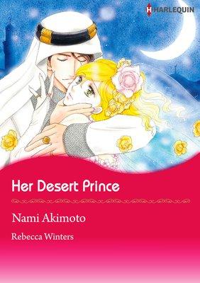 Her Desert Prince