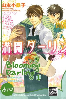 Blooming Darling
