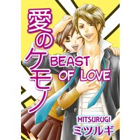 Beast of Love