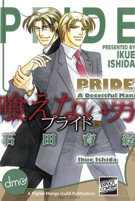 Pride: A Deceitful Man
