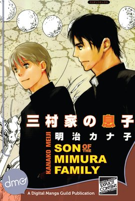 Son Of The Mimura Family