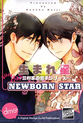 Newborn Star -Son of the Mimura Family Series-