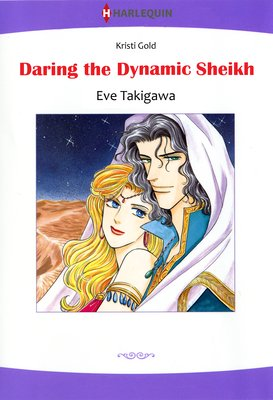 Daring the Dynamic Sheikh   The Royal Wager 3