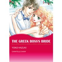 The Greek Boss's Bride