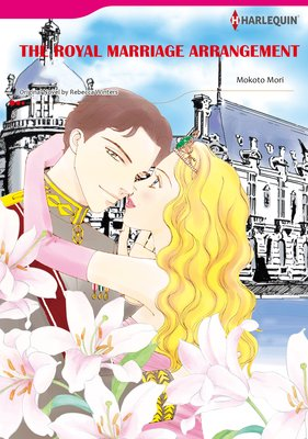 THE ROYAL MARRIAGE ARRANGEMENT Diamond Brides 1