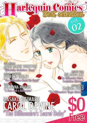 Harlequin Comics Best Selection Vol. 2