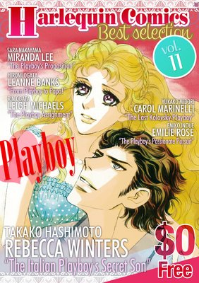 Harlequin Comics Best Selection Vol. 11