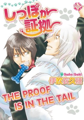 The Proof Is in the Tail Chapter 2