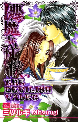 The Devilish Valet