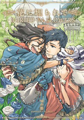 Buried in Flowers Chapter 3