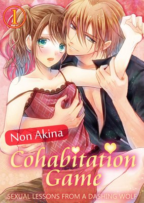 COHABITATION GAME - SEXUAL LESSONS FROM A DASHING WOLF - 1
