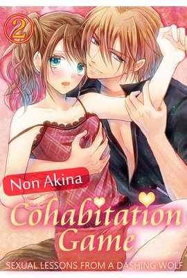 Cohabitation Game - Sexual Lessons from a Dashing Wolf - (2)