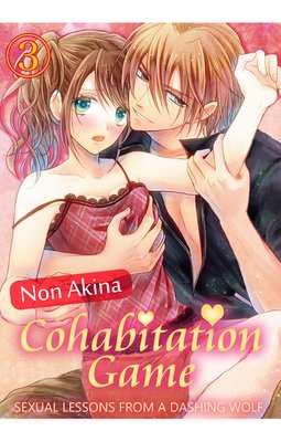 Cohabitation Game - Sexual Lessons from a Dashing Wolf - (3)