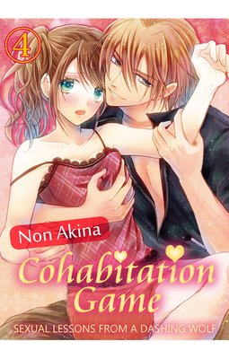 Cohabitation Game - Sexual Lessons from a Dashing Wolf - (4)