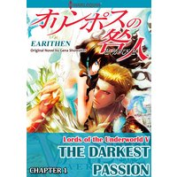 [Sold by Chapter] The Darkest Passion Lords of the Underworld 5