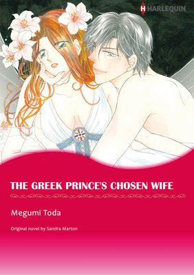 The Greek Prince's Chosen Wife Billionaires' Brides 2