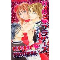 Ecstasy Brothers