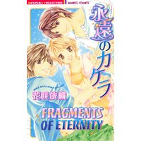 Fragments of Eternity