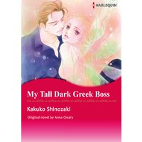 My Tall Dark Greek Boss