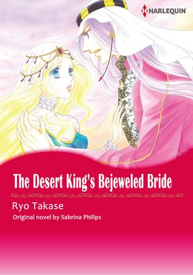 The Desert King's Bejeweled Bride