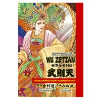 Wu Zetian