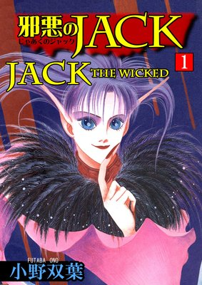Jack the Wicked