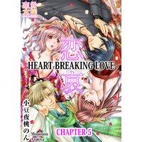 HEART-BREAKING LOVE -THE SHAPE OF FORBIDDEN LOVE- CHAPTER 5