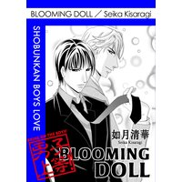 Blooming Doll