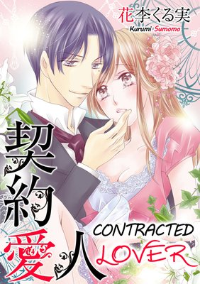CONTRACTED LOVER