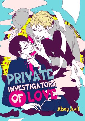 PRIVATE INVESTIGATORS OF LOVE
