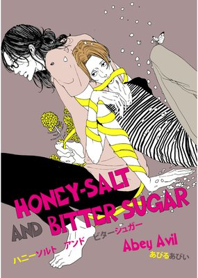 Honey-Salt and Bitter Sugar (4)