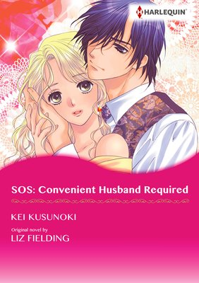 SOS: Convenient Husband Required