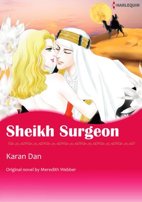 Sheikh Surgeon