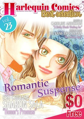 Harlequin Comics Best Selection Vol. 23