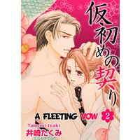 A FLEETING VOW CHAPTER 2