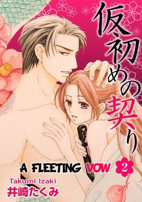 A Fleeting Vow (2)