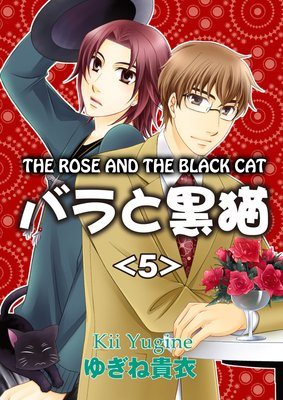 The Rose and the Black Cat 5