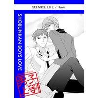 Service Life