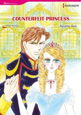 [Bundle] Ayumu Aso Best Selection Vol.1